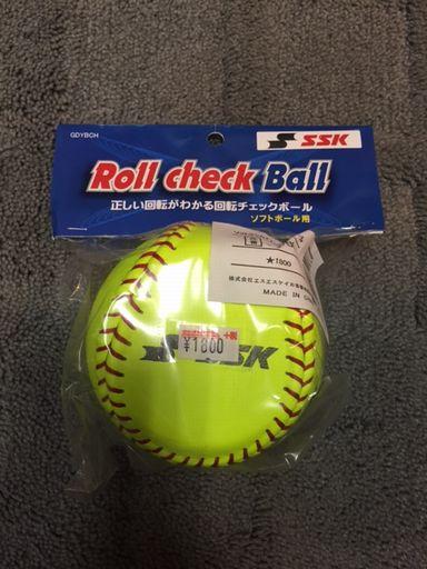 SSK ソフト 回転ボール