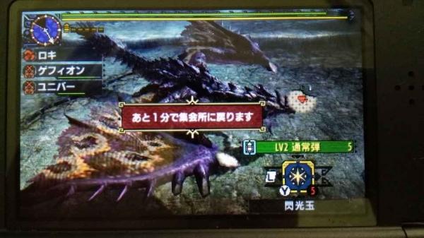 紫毒姫8 討伐1
