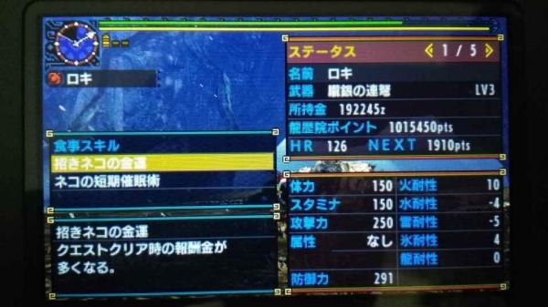 2016-04-01タイムアタック結果 2