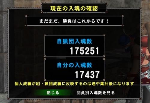20160223_d8725.jpg