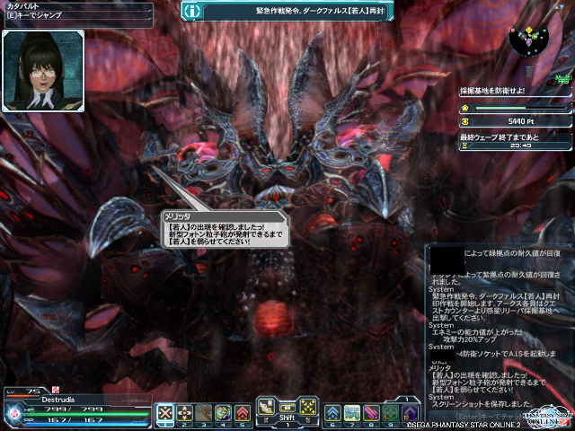 pso20151222_192702_002.png