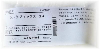 紅絹1-2