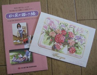 20151212_kuchitoashidekaitae_01.jpg
