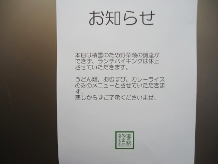 20160126-8.jpg