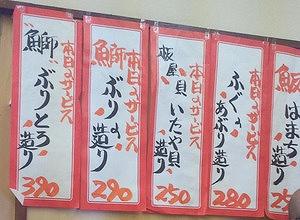s-赤ひげ2