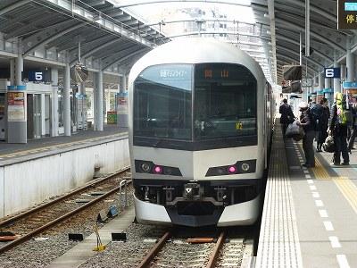 s-P1320039.jpg
