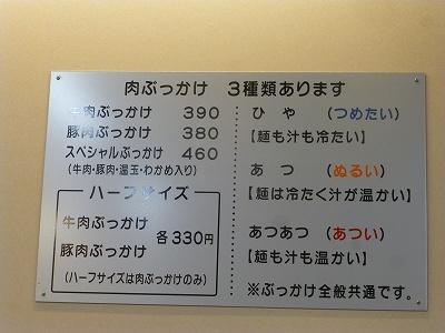 s-P1320063.jpg