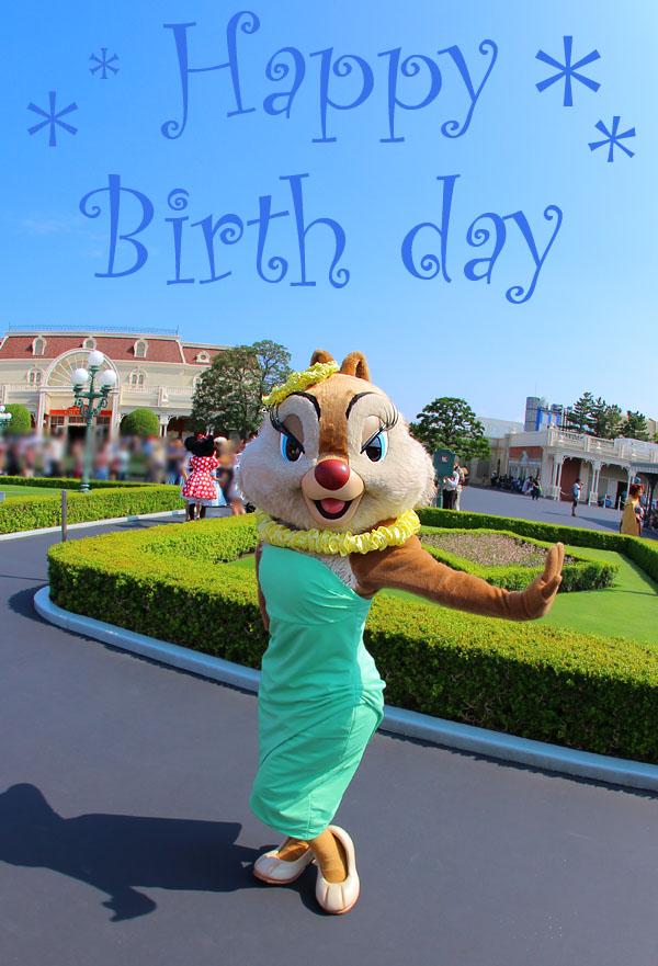 クラリスちゃんのお誕生日ですってよ!1