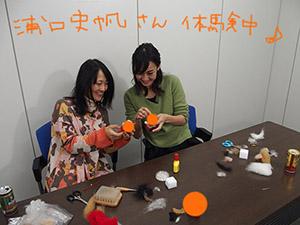 P1150264shihouraguchisan.jpg