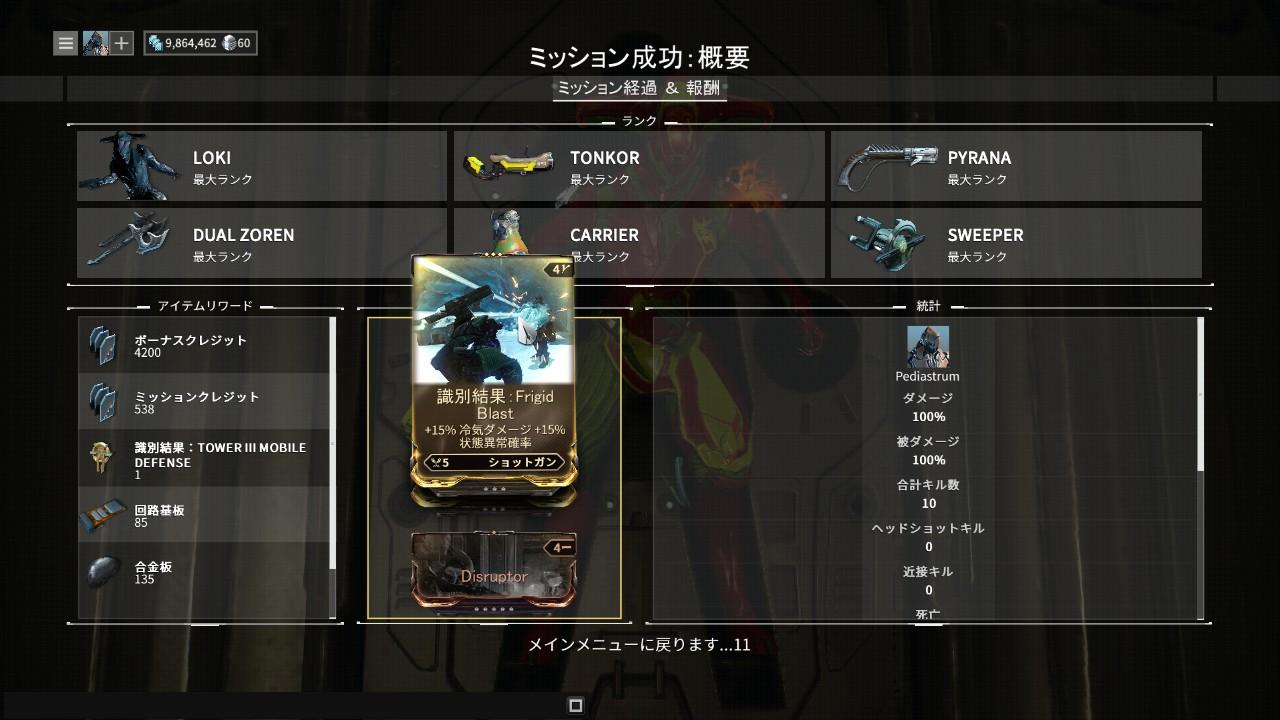 2016-02-20_00001.jpg