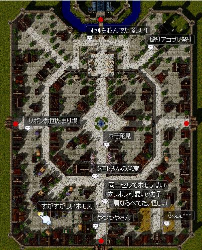 怪しいマップ