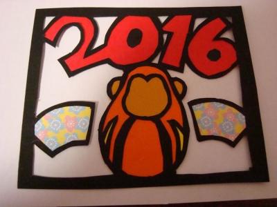 年賀状2016 6