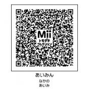 中野あいみ(QRコードトモコレ)