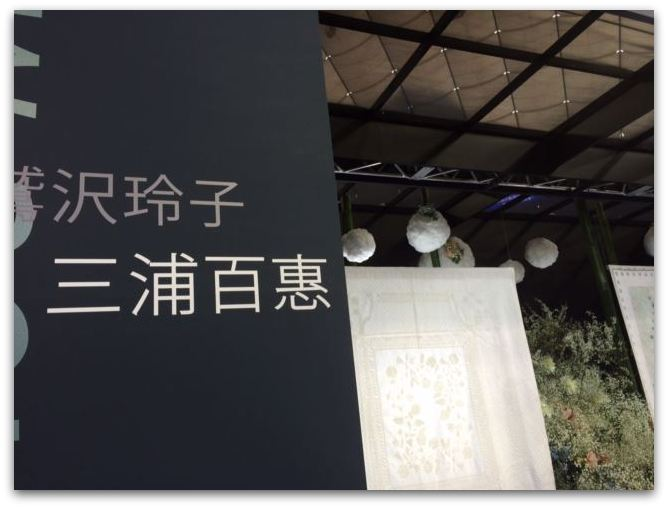 20160122-64_R.jpg
