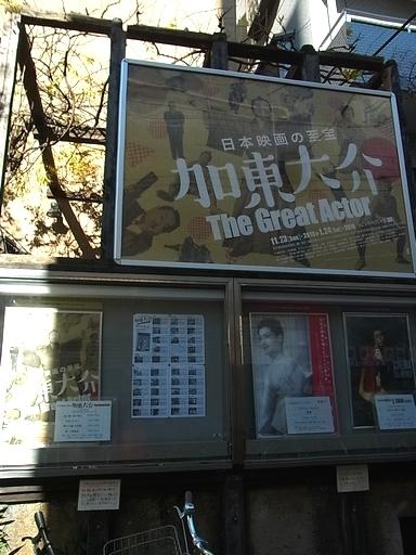 20141213 ラピュタ阿佐ヶ谷 (12)