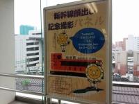 2014_11仙台 (12)
