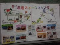 2014_11仙台 (20)