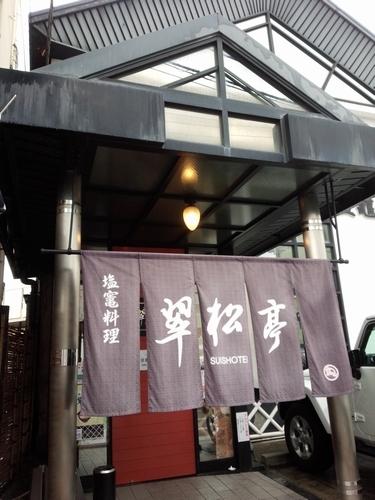 2014_11仙台 (22)