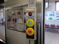 2014_11仙台 (31)