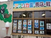 2014_11仙台 (63)