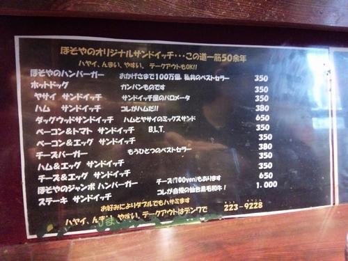 2014_11仙台 (69)