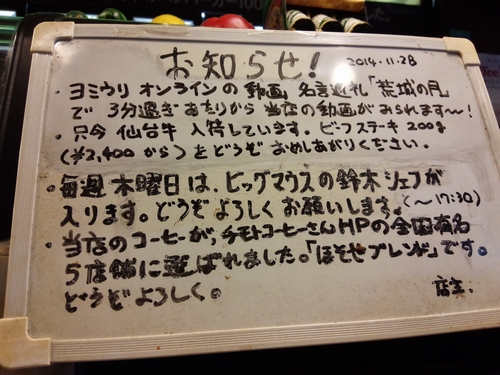 2014_11仙台 (70)