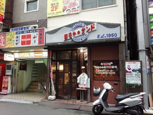 2014_11仙台 (79)