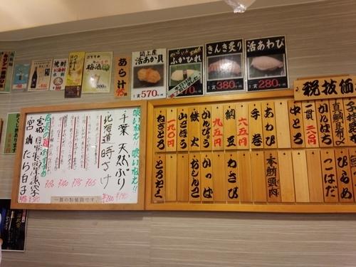 2014_11仙台 (86)