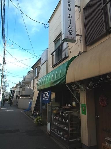 20141213 ありん堂 (1)