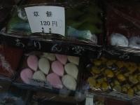20141213 ありん堂 (3)
