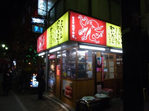 20141213わいたこ (8)