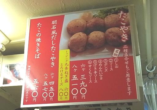 20141213わいたこ (3)