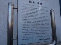 20141214浦賀渡し船 (1)