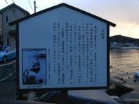 20141214浦賀渡し船 (5)