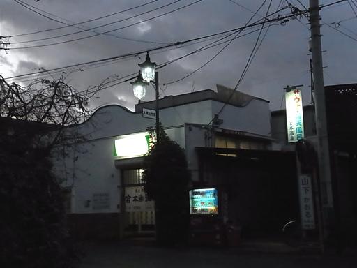 20141214宮本温泉 (4)
