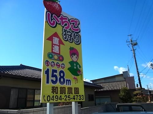 20150110秩父 (1)