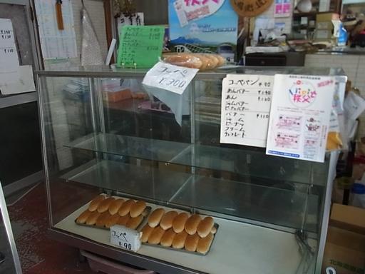 20150110松本製パン (1)