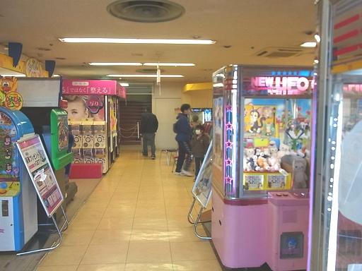 20150110デパートゲームコーナー (3)