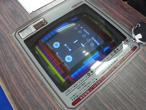 20150110デパートゲームコーナー (5)