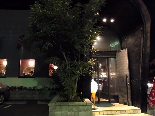 20150111横浜家 (9)
