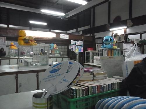 20150115千代田湯 (1)