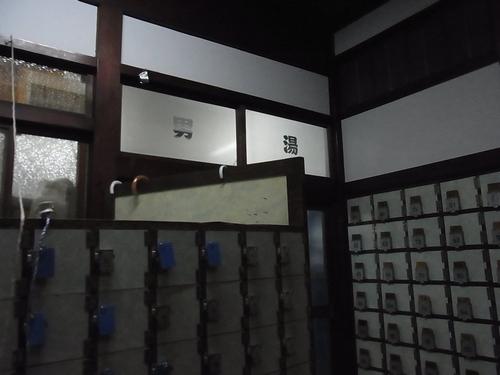 20150115千代田湯 (5)