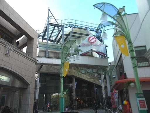 20150117阿佐ヶ谷 (19)