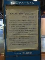 20150117阿佐ヶ谷 (24)