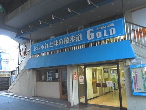 20150117阿佐ヶ谷 (28)