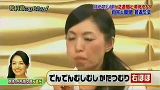s-kyouko takarada pet excercize7