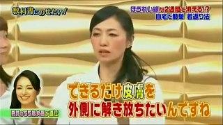s-kyouko takarada pet excercize6