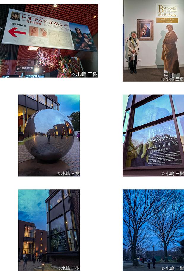 ブログ用コンタクトシート-1
