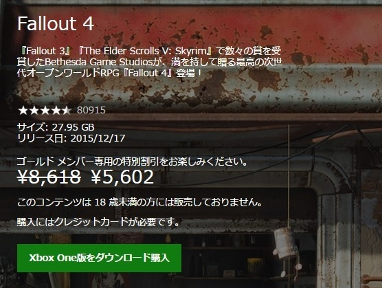 fallout4_sale_201603240435057cb.jpg