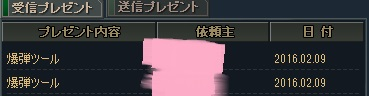 2016-02-10 20-04-24